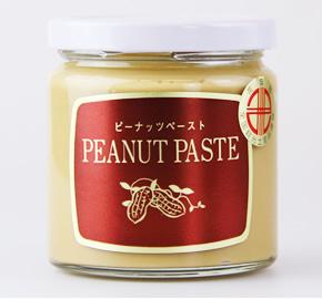 ピーナッツペースト瓶のラベル